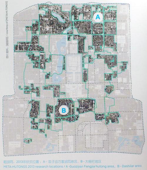 Abitare - Meta:Hutongs